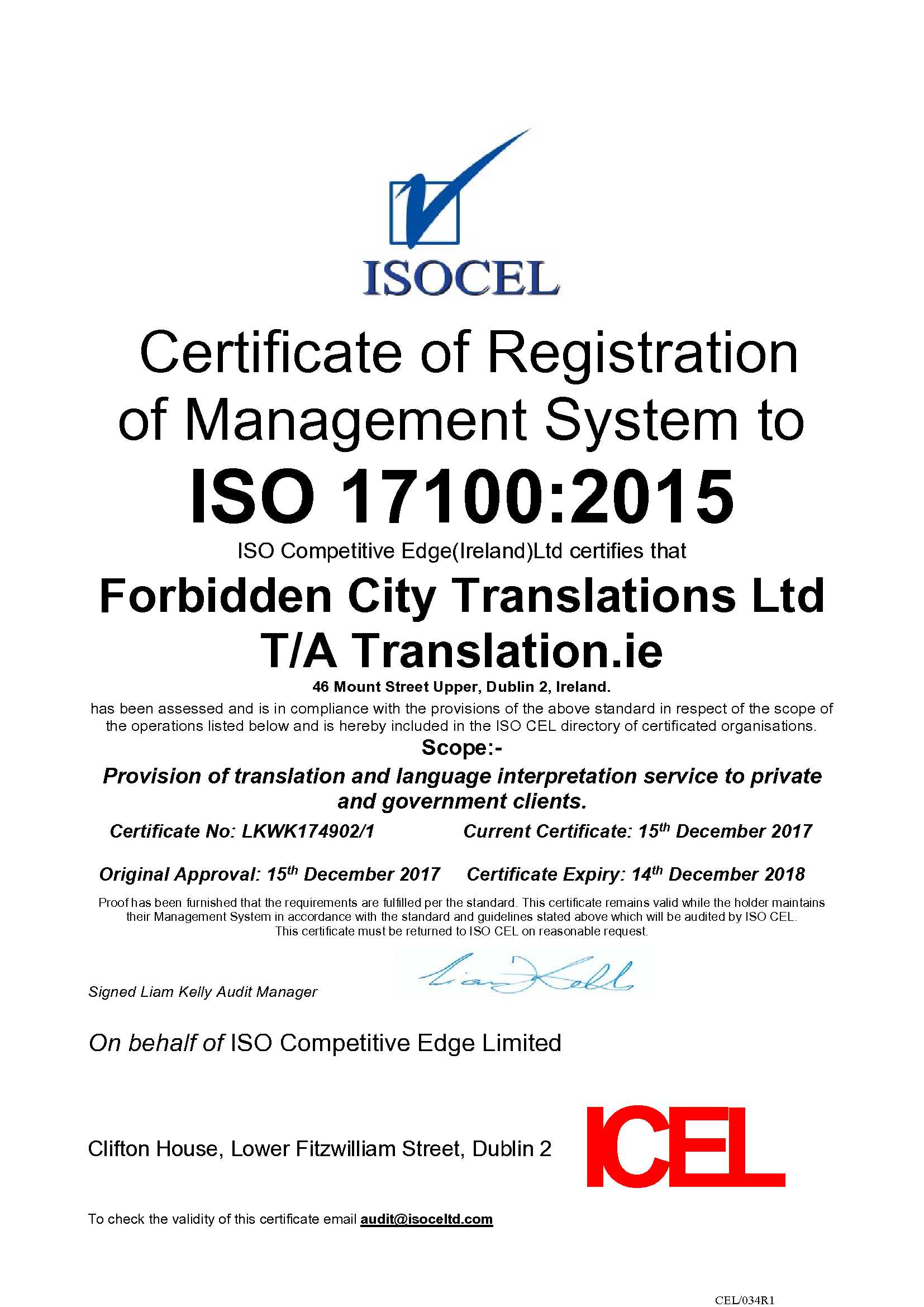 Translation.ie ISO 17100:2015 Cert