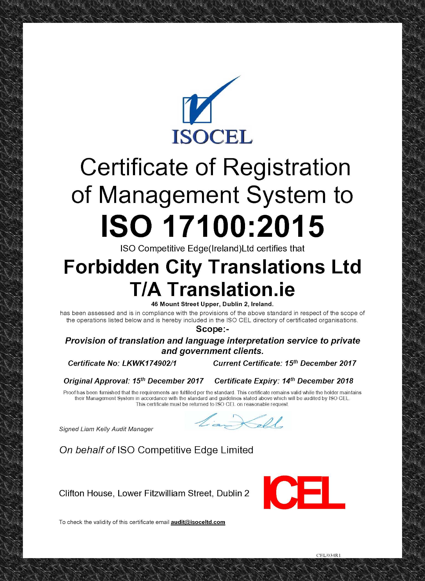 Translation.ie ISO 9001:2015 Certificate