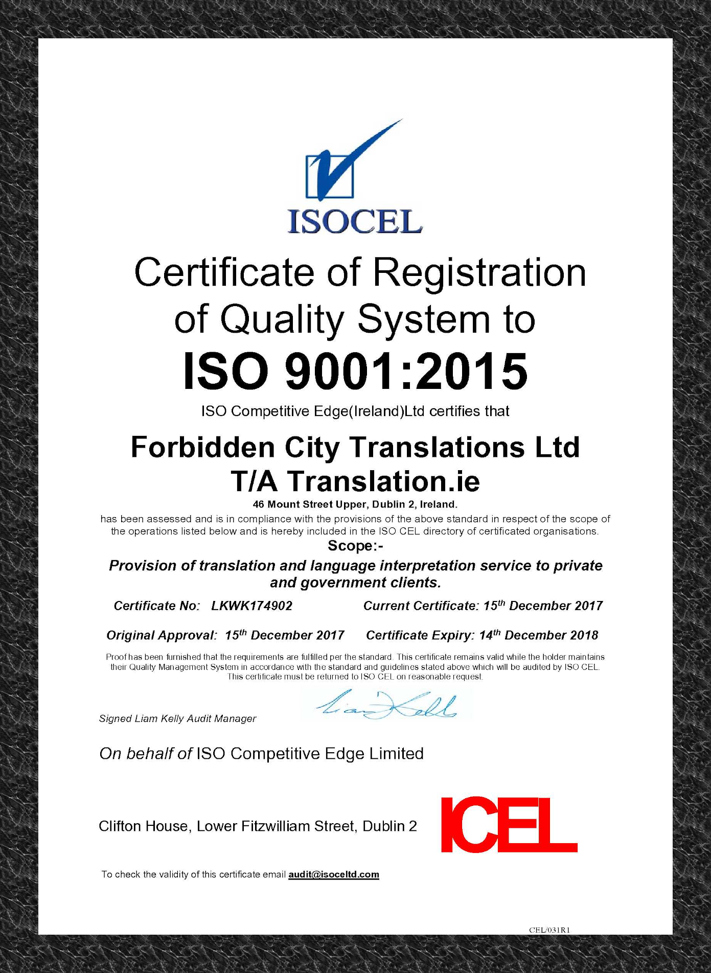 Translation.ie ISO 9001:2015 Certificate