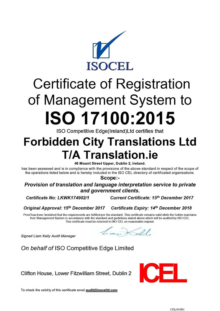 translation.ie quality accreditation ISO9001