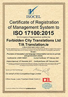 translation.ie quality accreditation EN17100
